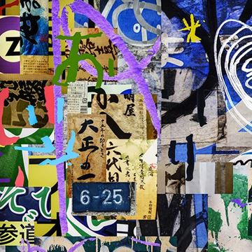 Picture of Tokyo Abstract 東京圖語 Tokyo, Japan  2014