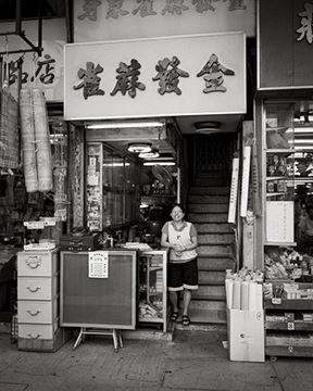 Picture of Kam Fat Mahjong Shop 金發麻雀
