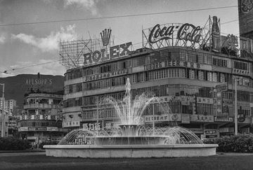 Picture of Fountain, Causeway Bay, 1958